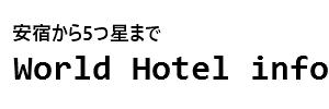 World Hotel info