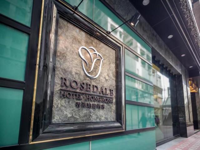 香港でコスパ最強の価格帯2万円以下のホテル11選!ここは狙い目!